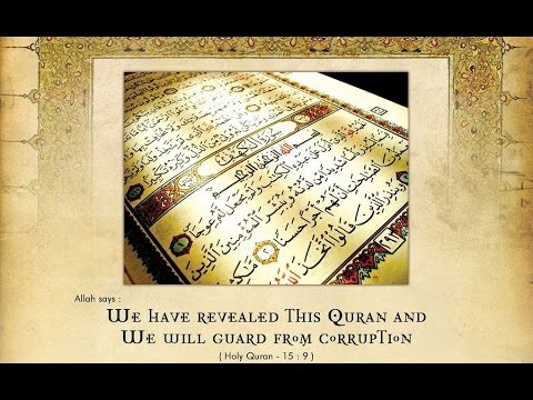 protection-of-the-Quran