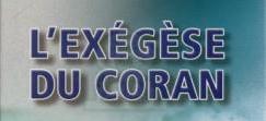l-exegese-du-Coran